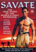 Сават | филми 1997