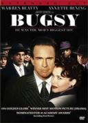 Бъгси | филми 1991
