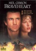 Смело сърце | филми 1995