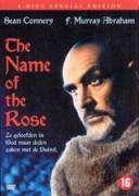 Името на розата | филми 1986