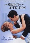 Обект на желание | филми 1998