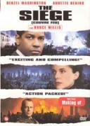 Блокада   филми 1998