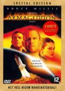 Армагедон | филми 1998