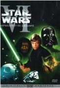 Star Wars: Епизод VI - Завръщането на джедаите | филми 1983