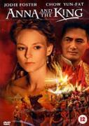 Анна и кралят | филми 1999