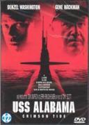 Аленият прилив | филми 1995