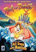 Рок-а-Дудъл | филми 1991