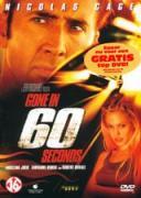 Да изчезнеш за 60 секунди | филми 2000