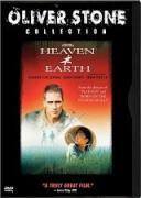 Между небето и земята | филми 1993