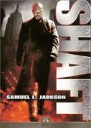 Шафт | филми 2000