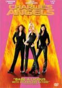 Ангелите на Чарли | филми 2000