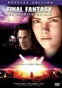 Реална фантазия | филми 2001