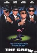 Бандата | филми 2001