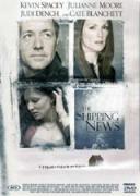 Местни новини | филми 2001