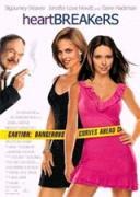 Фатални жени | филми 2001