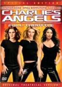 Ангелите на Чарли: Газ до дупка | филми 2003