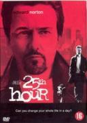 25-ят час | филми 2002