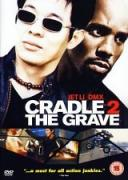 От люлка до гроб | филми 2003
