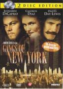 Бандите на Ню Йорк | филми 2002