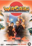 Уасаби | филми 2001