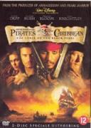 Карибски пирати: Проклятието на черната перла | филми 2003