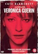 Вероника Герен | филми 2003