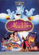 Аладин | филми 1992