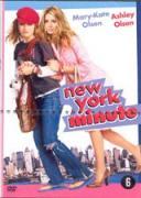 За части от секундата | филми 2004