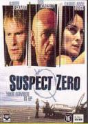 Без заподозрени | филми 2004