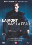 Превъзходството на Борн | филми 2004
