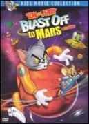 Том и Джери: Полет до Марс | филми 2005