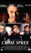 Издирват се | филми 2003