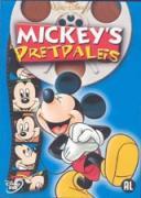 Фабриката за смях на Мики | филми 2004