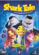 История с акули | филми 2004