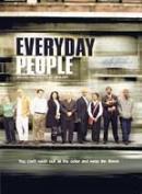 Обикновени хора | филми 2004