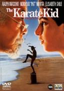 Карате кид | филми 1984