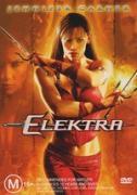 Електра | филми 2005