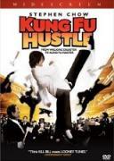 Кунг-фу тупалки | филми 2004