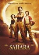 Сахара | филми 2005