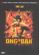 Онг Бак | филми 2003