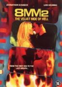 8 мм 2 | филми 2005