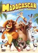 Мадагаскар | филми 2005