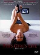 Една необикновена жена | филми 2003