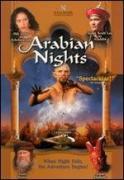 Арабски нощи | филми 2000