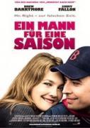 Момиче за един сезон | филми 2005