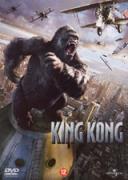 Кинг Конг | филми 2005