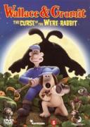 Уолъс и Громит | филми 2005