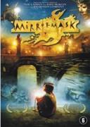 Огледалната маска | филми 2005