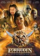 Тайнственият воин | филми 2005