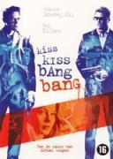 Целувки с неочакван край   филми 2005